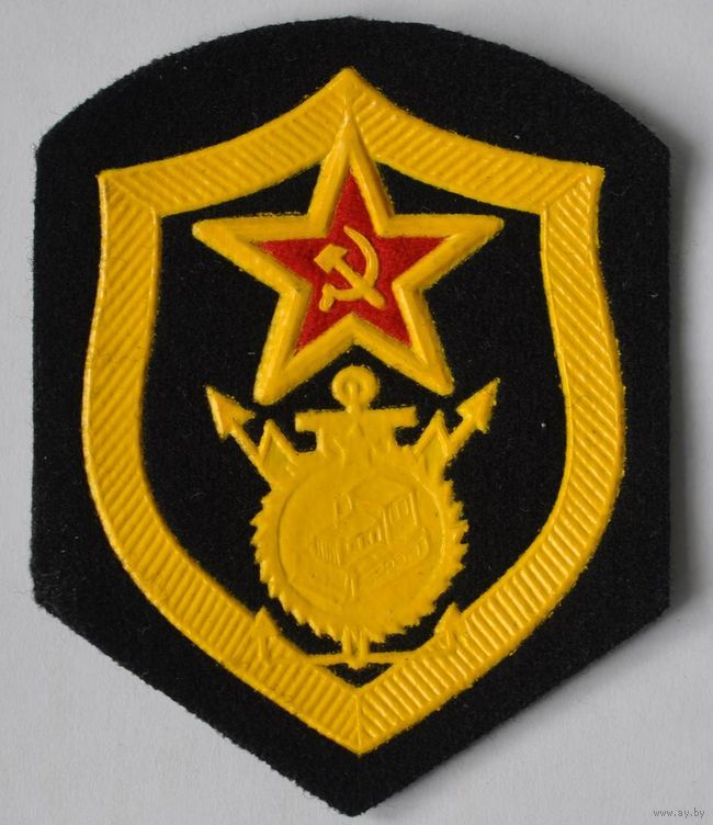 USSR Soviet Army Construction Units Patch