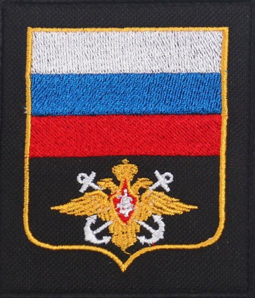 Russian Military Navy Of Russia Patch
