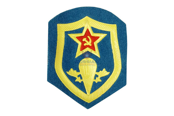 USSR Army Airborne Troops Patch