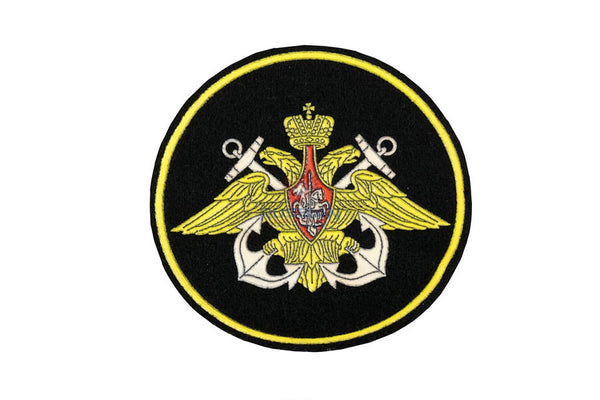 Russian Army Navy Patch