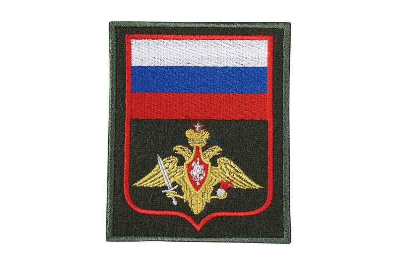 Russian Army Military Land Forces Patch