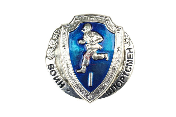 Russian Army Warrior-Athlete Class 1 Mint Badge