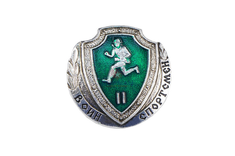 Russian Army Warrior-Athlete Class 2 Mint Badge
