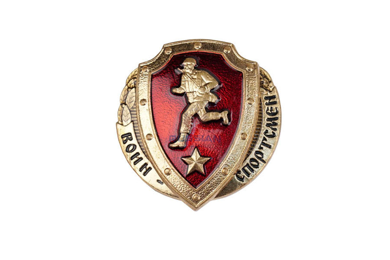 Russian Army Warrior-Athlete Class Master Mint Badge