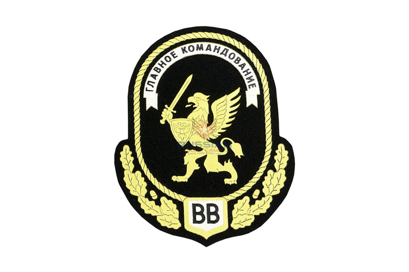Russian Army Land Forces Patch