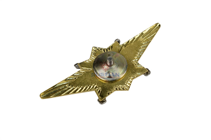 Russian Army Officer Class 1 Badge