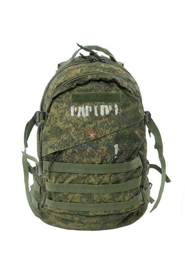 Russian Army PK-PCS-30 Backpack 30L EMR (Digital Flora)