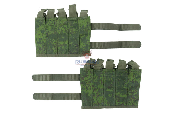 Russian Army Pouch For 5 VOG 25/25P EMR (Digital Flora)
