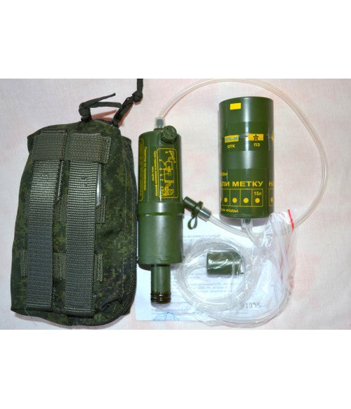 Russian Army Ratnik IF10 6E1 Filter For Water Purification