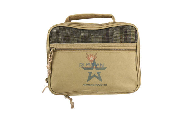Russian Army Travel Bag Olive