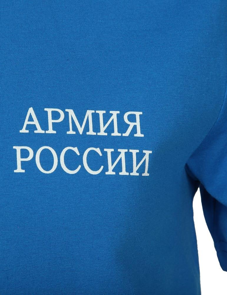 Russian Army T-Shirt Blue