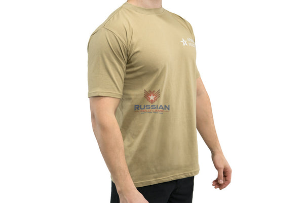 Russian Army T-Shirt Olive with Star