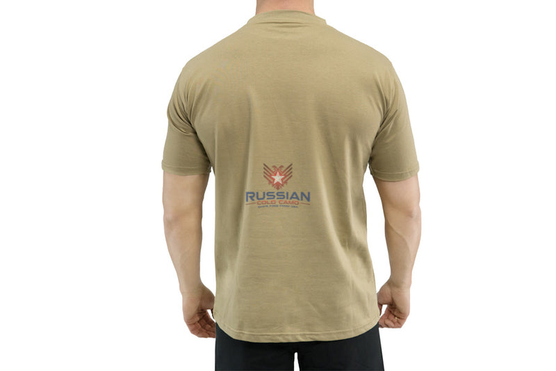 Russian Army T-Shirt With Star Olive