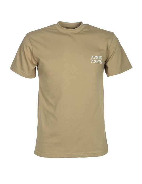 Russian Army T-Shirt Olive
