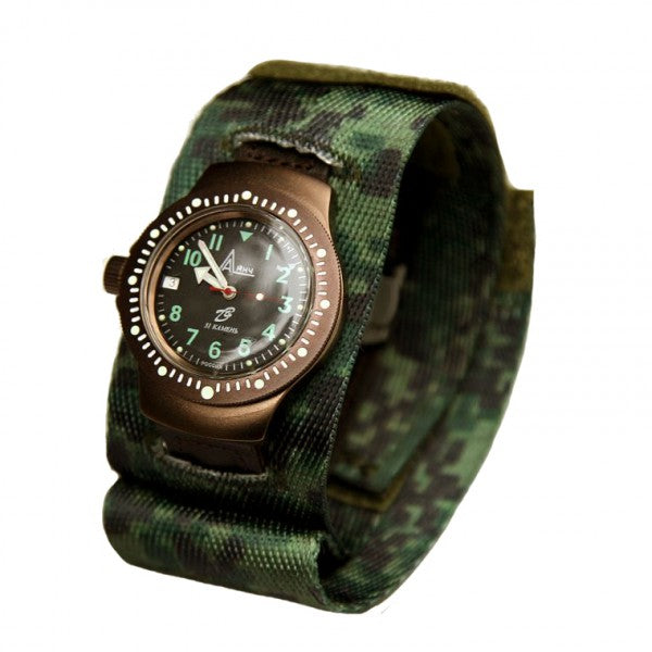 Russian Army Ratnik 6E4-1 Watch EMR (Digital Flora)