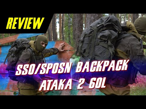 SSO Backpack ATAKA 2 60L Multicam