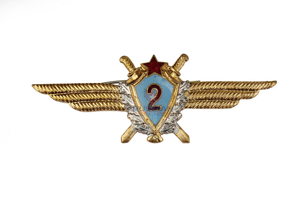 USSR Flight Class 2 Soviet Army Wide Badge