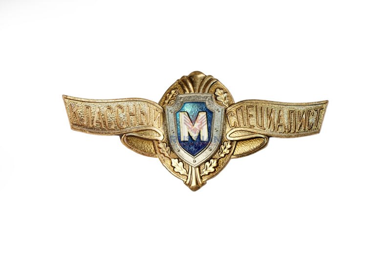 Russian Army Sergeant Class Master Mint Badge
