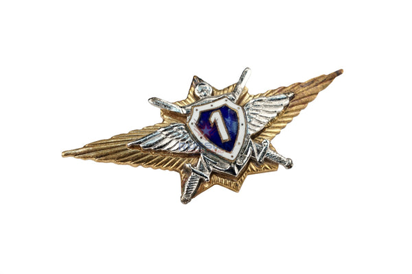 Russian Army Officer Class 1 Mint Badge