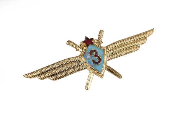 USSR Flight Class 3 Soviet Army Badge
