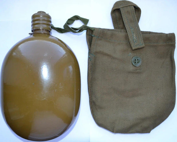 USSR Metal Flask (Canteen) With Cover Khaki