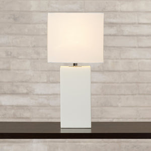 Off-White Modern Leather Table Lamp