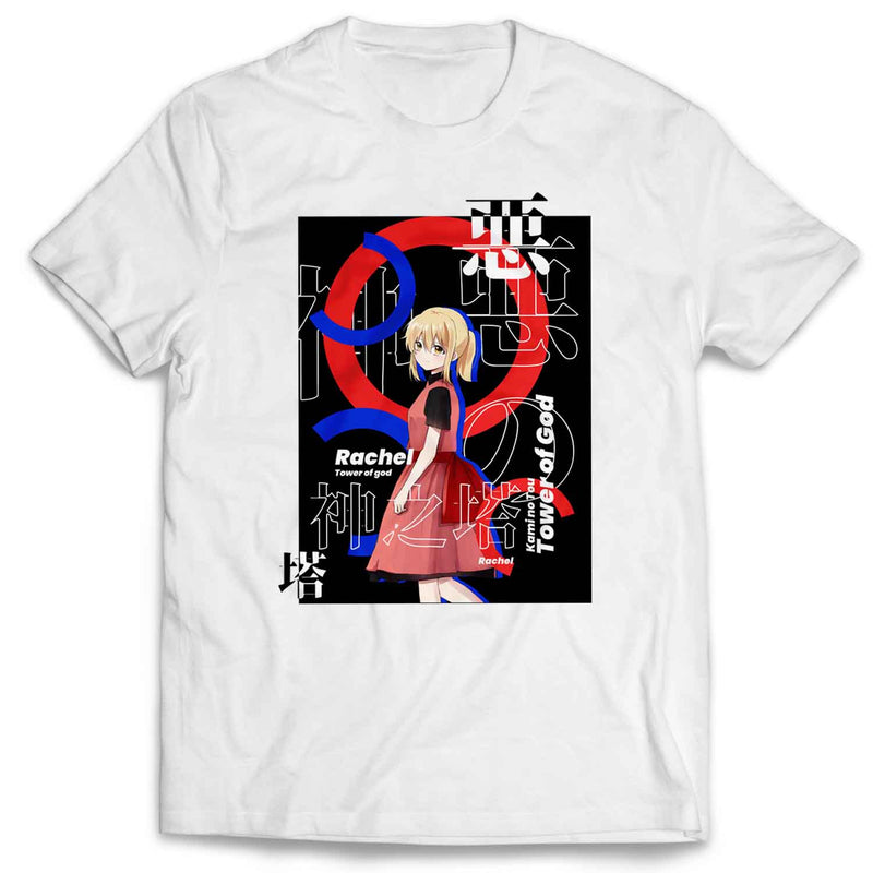 Tower of God -Rachel Fan's Art T Shirt / Sweatshirt / Hoodie / Vneck