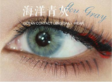 Sweety Ocean Sky Grey (similar to Batis series)-Colored Contacts-UNIQSO