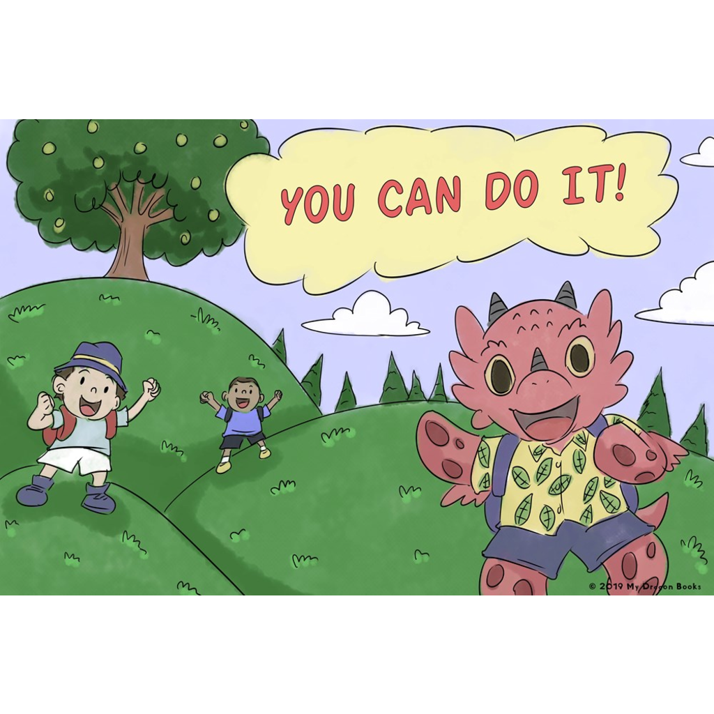 You Can Do It Art Print (Dragon Affirmations For Kids)