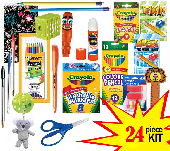 Home School Supply Kit, 24 piece- HSSK1