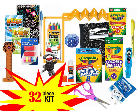 Home School Supply Kit, 32 piece- HSSK2