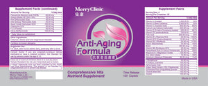 Anti-Aging Supplement from Merry Clinic