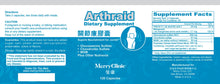 Load image into Gallery viewer, Arthraid capsules for Joint Health