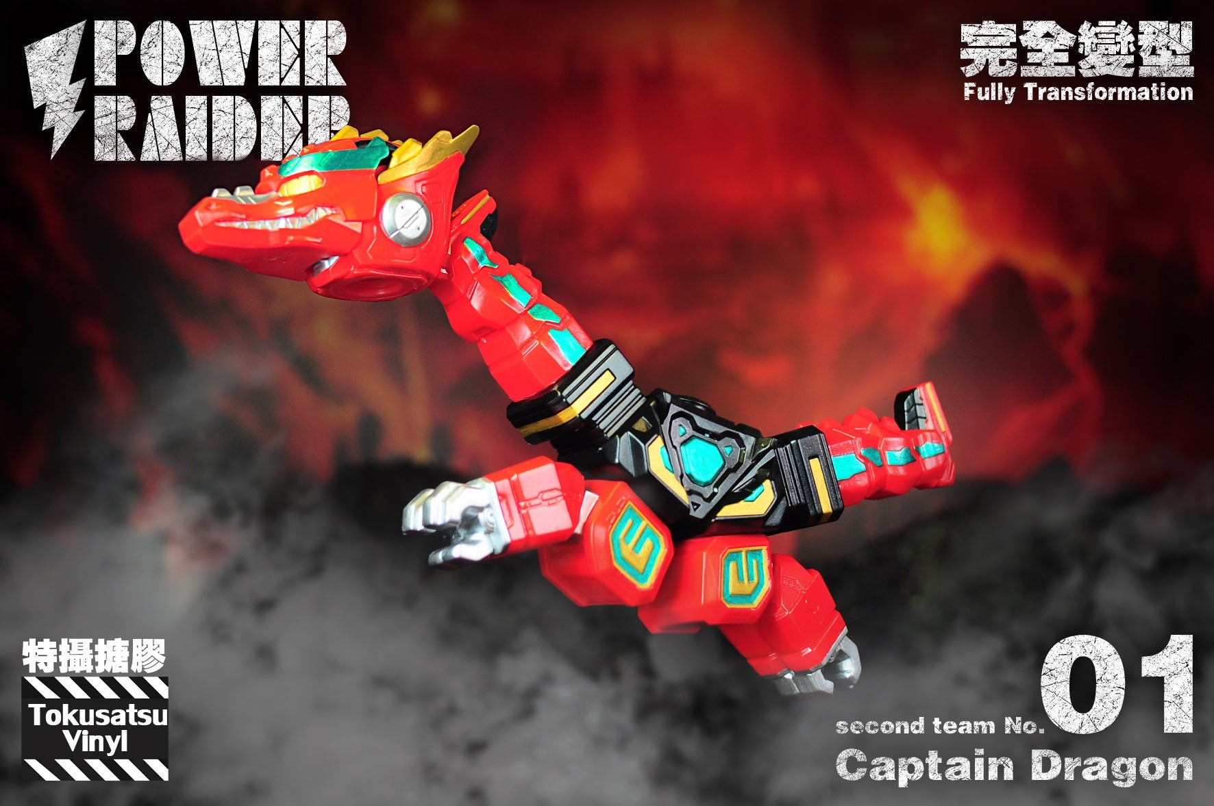 Tokusatsu Vinyl Second Team – Captain Dragon - Preorder