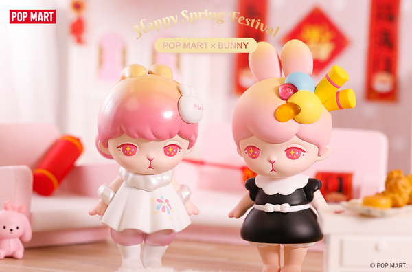 Bunny Happy Spring Festival by POP MART - Preorder
