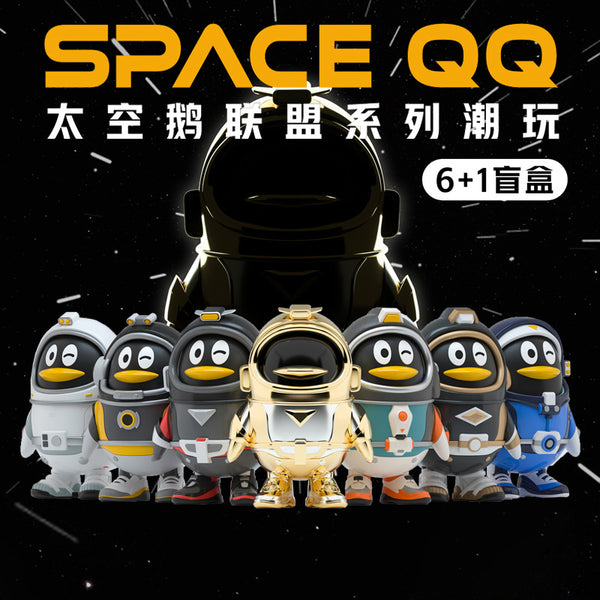 Space QQ Blind Box Series - Preorder