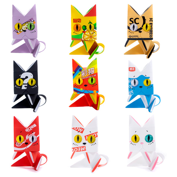Paper Bag Cat Blind Box Series by Strange Cat - Preorder