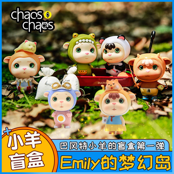 Emily Island Blind Box Series - Preorder