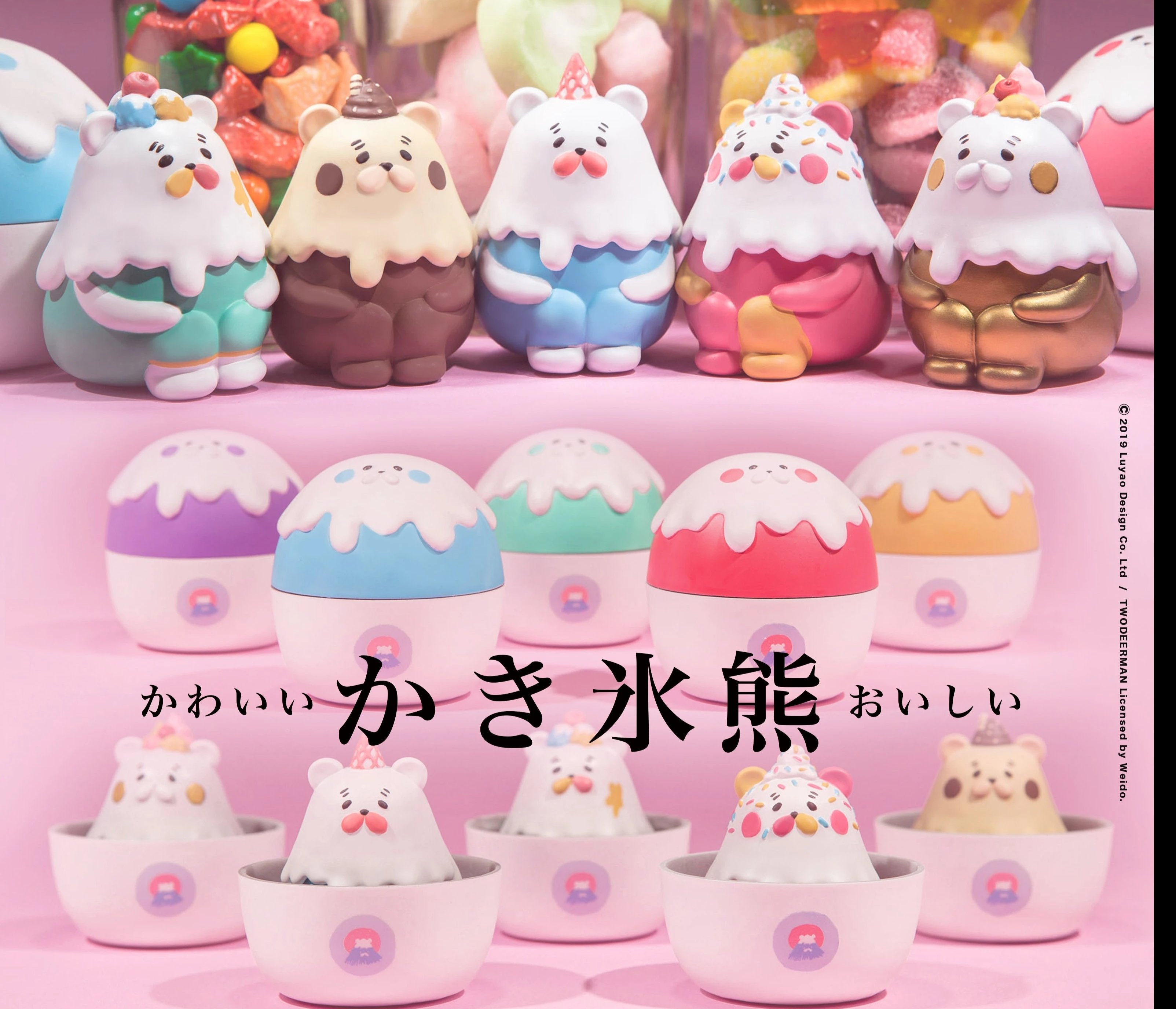 Shaved ice bear Gacha Series - Preorder