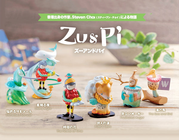 Sighing River Blindbox by Zu & Pi x Kaiyodo