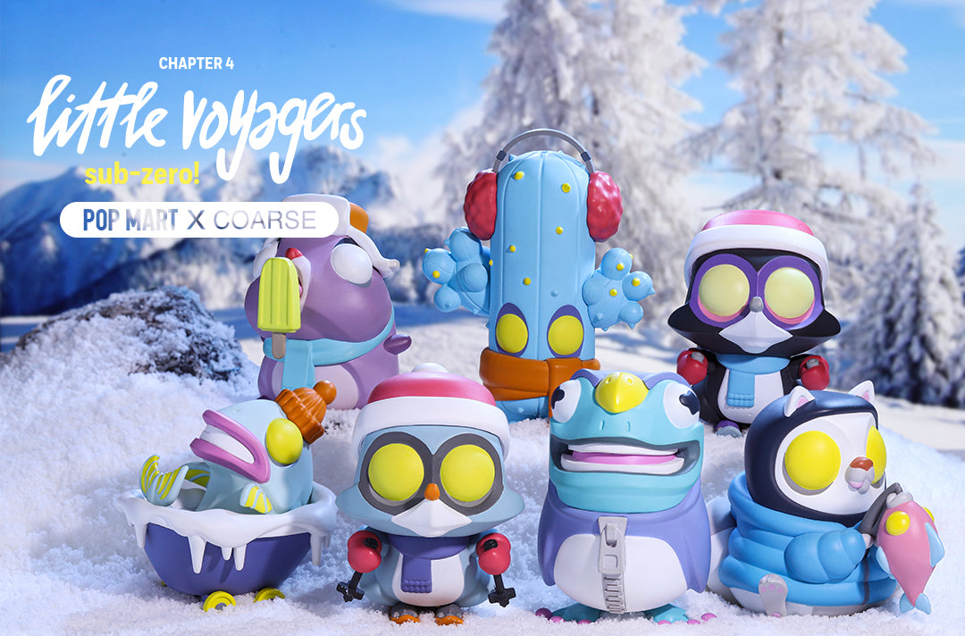 Little Voyagers Sub-Zero by COARSE