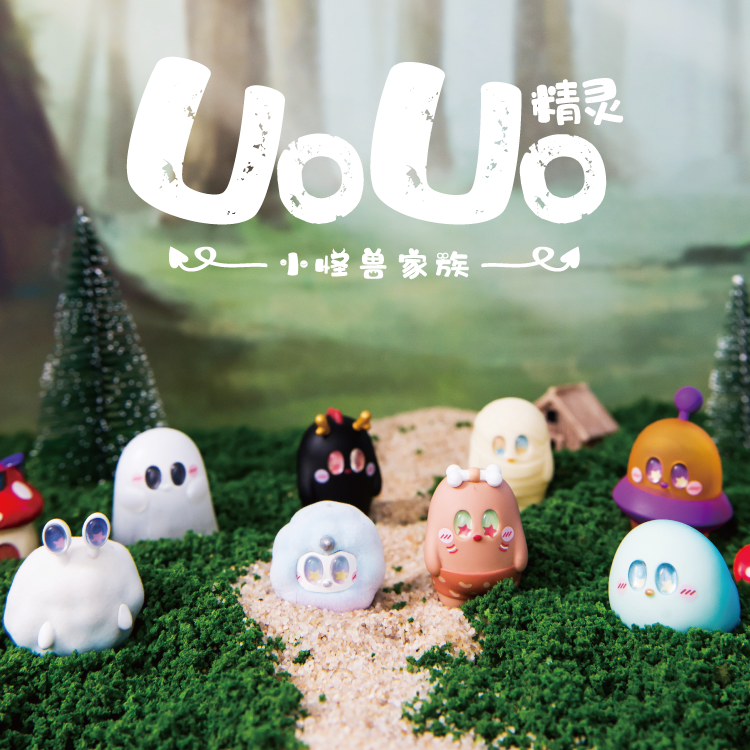 UOUO little monsters family Blindbox Series from Boom! Box