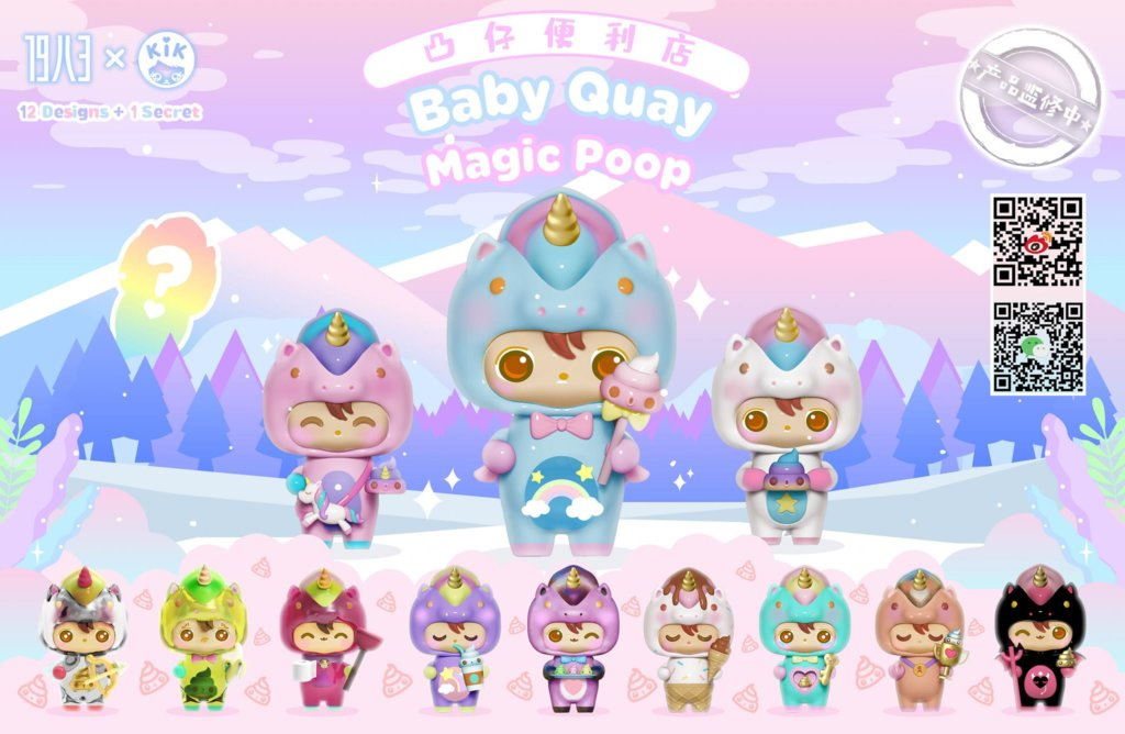 Baby-Quay-Magic-Poop-By-Kik-Toyz-x-19八3-1024x668