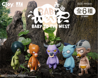 Baby to the west - Munky King by J.T. Studio - Preorder