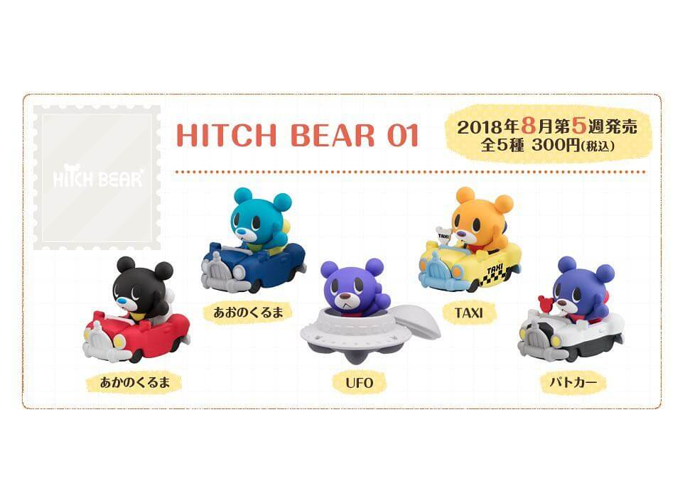 Gachapon-Hitch-Bears-By-Touma-x-Bandai