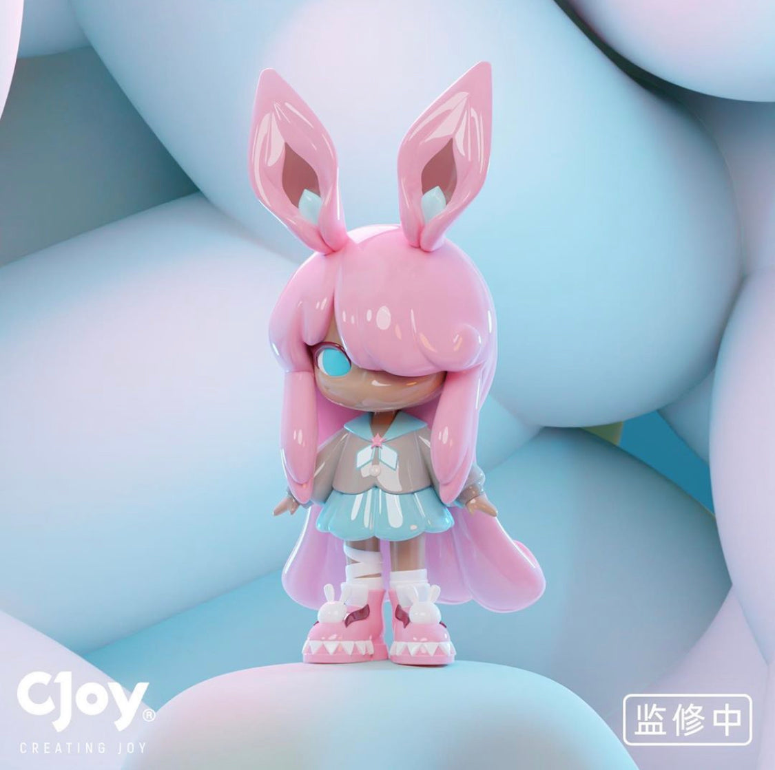 Niki The Magician by Nannan x CJOY - Preorder