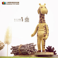 Mr-Giraffe-キリン先生-soft-vinyl-Edition-by-Kafka-Poon-x-Merry-Go-Round-The-Toy-Chronicle-Full-1024x1024