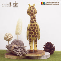 Mr-Giraffe-キリン先生-soft-vinyl-Edition-by-Kafka-Poon-x-Merry-Go-Round-bacl-1024x1024