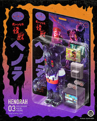 Henorah by Noger Chen Nog Toy - Preorder