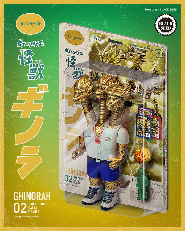 GHINORAH by Noger Chen Nog Toy - Preorder